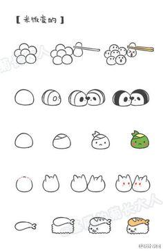 Lovely foodie_4 Cute Food Drawings, Food Drawing Easy, Cute Kawaii Drawings, Kawaii Art, Cartoon Drawings, Doodles How To, Food Doodles, Easy Doodles Drawings, Simple Doodles