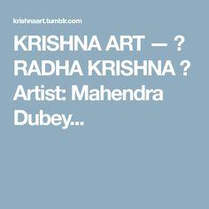 Krishna Art  E2 9c A8 Radha Krishna  E2 9c A8 Artist Mahendra Dubey