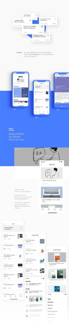 Artic-Article Curation Services for Junior Practitioners-UI / UX Ui Ux Design, User Interface Design, Flat Design, Ui Portfolio, Web Design Mobile, App Promotion, Card Ui, Presentation Layout, Event Page