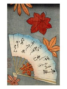 Japanese fan with maple leaves