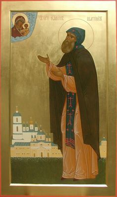 St Joachim Shartomksi / ИКОНОПИСНЫЙ ПОДЛИННИК's photos – 8,757 photos | VK
