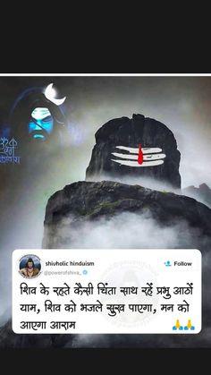 Lord Shiva Statue, Lord Shiva Pics, Lord Shiva Hd Images, Shiva Parvati Images, Shiva Shakti, Lord Shiva Stories, Aghori Shiva, I Am Quotes, Create Logo Design