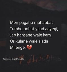 Rulane wale to bahut milenge Par rone wala ni milega Pain Quotes, Hurt Quotes, Words Quotes, Life Quotes, Stupid Quotes, Story Quotes, Relationship Quotes, Qoutes, Language Quotes