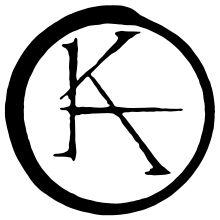 Ka symbol from The Dark Tower tattoo.