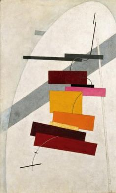Artist: El Lissitzky – Completion Date: c.1920 – Style: Suprematism – Genre: abstract painting – Technique: oil – Material: canvas – Dimensions: 79.6 x 49.6 cm – Gallery: Peggy Guggenheim Foundation, Venice, Italy