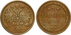 2 Kopeks 1864 EM RUSSIA 1864 EM, Ekaterinburg VF
