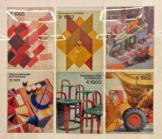 техническая эстетика журнал 1980 - Поиск в Google