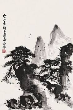 Watercolour inspired by traditional chinese brush painting workshop Japanese Ink Painting, Chinese Landscape Painting, Japanese Landscape, Chinese Painting, Chinese Art, Landscape Paintings, Chinese Brush, Ink Paintings, Zen Painting
