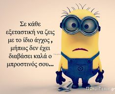 """Translation of this image: """" in any inquiry to live in the same stress,if the front of you not read good"""" Funny Greek Quotes, Greek Memes, Funny Statuses, Minions Quotes, Just For Laughs, Funny Photos, The Funny, Funny Jokes, Fun Facts"""