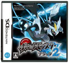 Amazon.co.jp: ポケットモンスターブラック2: ゲーム