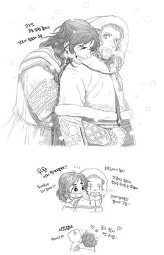 the hobbit, cutie bros! fili & kili