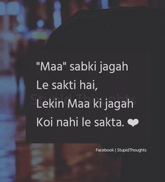 Very true 😘😘😘 happy mothers day Love Parents Quotes, Mom And Dad Quotes, I Love My Parents, Family Love Quotes, Love U Mom, True Love Quotes, Love My Family, Romantic Love Quotes, Mother Poems