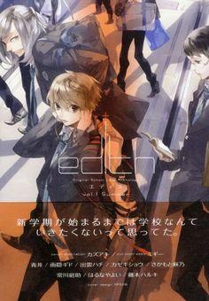 エディス edith vol.1 summer カズアキ http://www.amazon.co.jp/dp/4860720601/ref=cm_sw_r_pi_dp_V39avb0PDK328