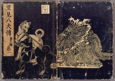 'Nansō Satomi Hakkenden' epic novel by Kyokutei Bakin - @Sam McHardy McHardy McHardy McHardy Pryor