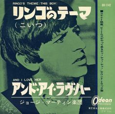 Japanese Album Cover: Ringo's Theme (This Boy). 1964.