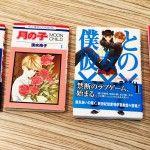 人生で初めてカラーをされたお客様と少女漫画のお話 kikikobe 新着ブログです