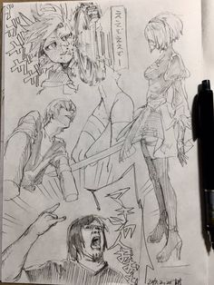 Media Tweets by KANA琉 (@kanaruuuu17171) | Twitter