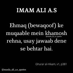 Ya Ali, Imam Ali Quotes, General Knowledge Facts, Hazrat Ali, S Quote, Islamic Quotes, Allah, Cards Against Humanity, Sayings