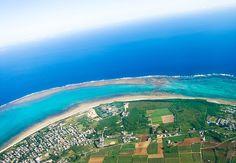 Ishigaki Island, Okinawa, Japan  Ishigaki Island belongs to the Yaeyama Island group which boasts of paradisical beaches, untouched tropic...