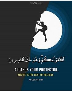 Islamic Images, Islamic Love Quotes, Muslim Quotes, Islamic Pictures, Islamic Art, Quran Verses, Quran Quotes, Almighty Allah, Quran Translation
