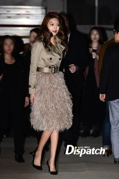 Sooyoung of SNSD.