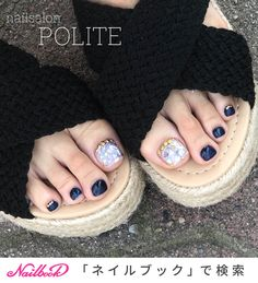 グレーシェル&ネイビーのフットネイル|ネイルデザインを探すならネイル数No.1のネイルブック J Nails, Feet Nails, Love Nails, Swag Nails, Hair And Nails, Cute Toe Nails, Feet Nail Design, Toe Nail Designs, Gorgeous Nails
