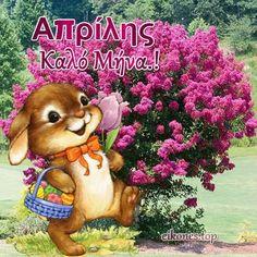 Scooby Doo, Winnie The Pooh, Disney Characters, Fictional Characters, Teddy Bear, Animals, Coffee, Art, Kaffee
