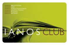 Επιδεικνύοντας την κάρτα IANOS CLUB στους παρακάτω χώρους απολαμβάνετε μοναδικά προνόμια! Club, Books, Movies, Movie Posters, Libros, Films, Book, Film Poster, Cinema