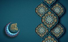 Ramadan Kareem Calligraphy On Arabesque Background. Ramadan Background, Festival Background, Background Banner, Vector Background, Eid Mubarak, Arabesque, Banner Design, El Ramadan, Eid Al-adha