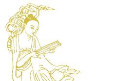 Nagarjurna em Ilustração do livro A Grande Serpente,  inspirada na original de Robert Beer