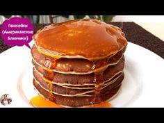 Американские Панкейки (Блины) Проверенный Рецепт  American Pancakes Recipe, English Subtitles - YouTube Кулинарные Советы, Блины, Пицца, Завтрак, Youtube