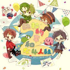 2周年 Comics, Anime, Fictional Characters, Anime Shows, Comic Book, Anime Music, Comic, Anima And Animus, Comic Books