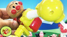 アンパンマン アニメおもちゃ なにが釣れるかな?魚釣り バイキンマンドキンちゃん ぷっぷちゃん