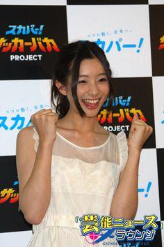 Rika Adachi - actress