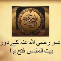 امام اعظیم ابو حنیفہؒ کی اس علمی بصیرت - Islamic Articles in Urdu/Englsih Jumma Mubarak Images Download