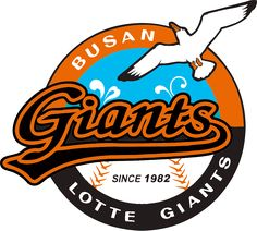 Lotte Giants, KBO League, Busan, South Korea