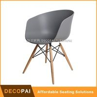 Plastic shell chair with wood legs Dining chair leisure chair cheap