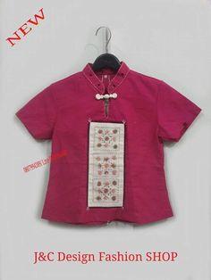 เสื้อผ้าไทย เสื้อผ้าฝ้าย เสื้อ เสื้อทำงาน เสื้อผ้าฝ้าย สีชมพูปักดอกไม้  PRODUCT ID: TOP 504  Piece : 270  B.   ลายผ้า:ผ้าฝ้ายสีชมพูคอจีนกระดุมหน้าแต่งผ้าปักด้านหน้า ซีฟหลัง  *เสื้อผ้าไทย แบบน่ารักๆ คอจีนกระดุมสีเงินแต่งขลิบผ้าสีเงิน งานปราณีตมาก   เรียบร้อย สวยงาม   *จะใส่ออกงานกลางวัน แบบเรียบๆ หรือจะใส่ทำงานก็น่ารักหรูสุดๆ  SIZE:มีไซร์: # L  พร้อมส่ง  0807994389/ Line 0808986469