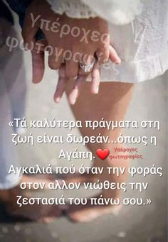 Messages, Love, Feelings, Quotes, Amor, Quotations, Qoutes, Quote