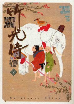 Suzumiya of the rebellion: agosto 2014 Oriental, Japanese Prints, Scribble, Zine, Art Inspo, Packaging Design, Samurai, Draw, Illustrations