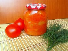 Fasole sau Dovlecel la borcan din categoria Conserve. Cum sa faci Dovlecel la borcan Vegetables, Food, Canning, Meal, Essen, Vegetable Recipes, Hoods, Meals, Eten