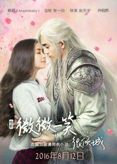 Love 020 (Movie; 2016)