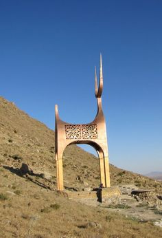 The biggest sculpture in Gava Zang, Zanjan, Iran Iran Today, Iran Pictures, Visit Iran, Teheran, Persian Culture, Iranian Art, Ancient Mysteries, Environmental Art, Central Asia
