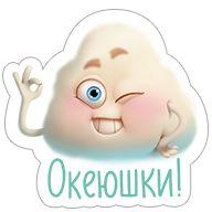 Emoji Symbols, Cute Illustration, Food Art, Game Art, Laughter, Stickers, Humor, Children, Drawings