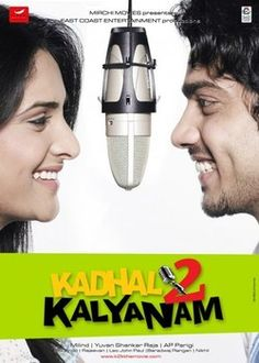 Kadhal 2 Kalyanam (2013)Tamil Full Movie online - Watch Full Movie Online