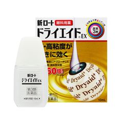 ROHTO New Rohto Dry Aid EX Eye Drop - 10ml - has 60 times more high viscosity than other Rohto products. Contains high molecular HEC and extremely high viscosity (only Rohto has this technology), which keeps liquid staying on eye's surface. Not only provides moist but keeps eyes moist for a long time. Thick liquid stays on and keeps your eyes moist and protected.  Ranked No.5 selling eye drop at Yahoo! Shopping Japan in 2017. Apply 1 - 2 drops per use: up to twice a day.  Producer: Sante...