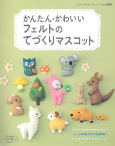 via Etsy. Easy Kawaii Felt Handmade Mascots - Japanese Craft B. Easy Felt Crafts, Book Crafts, Craft Books, Craft Projects, Sewing Projects, Japanese Embroidery, Japanese Sewing, Handmade Felt, Felt Toys