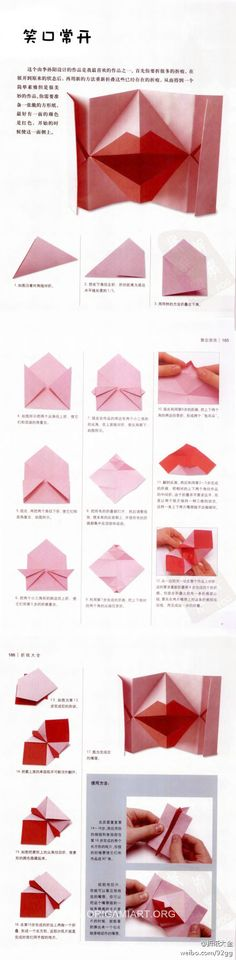 images of origami tutorials | Origami tutorial – smiling | Art Origami | Diagrams Origami ...