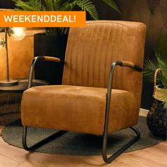 Recliner, Love Seat, Lounge, Couch, Chair, Caravan, Furniture, Home Decor, Armchairs