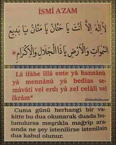 Allah God, Allah Islam, Islam Quran, Islamic Phrases, Islamic Dua, Islamic Quotes, Combattre La Cellulite, Feeling Faint, Dua In Urdu